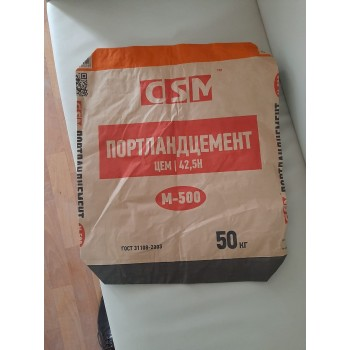 Цемент CSM М500 42.5H мешок 50кг