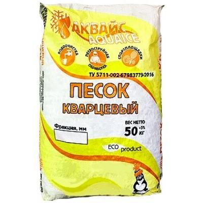 Песок кварцевый Аквайс (фасовка 50 кг)