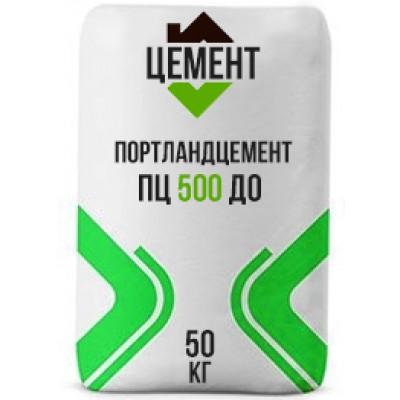 Портланд цемент М 500 Д-0