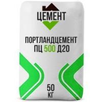 Портланд цемент М 500 Д-20