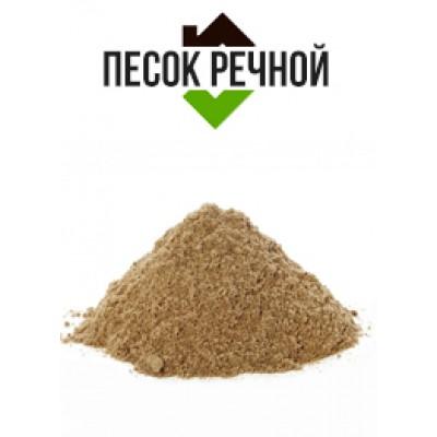 Песок речной мытый, сеянный (навал) - 1м3