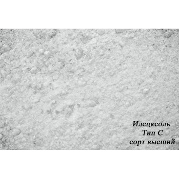 Соль Илецксоль (мешок МКР 1000 кг)