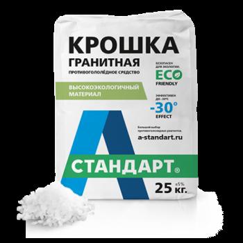 Противогололедный реагент «А Стандарт - Крошка гранитная » (25 кг.)