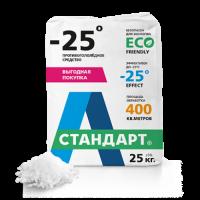 Противогололедный реагент «А Стандарт - 25C» (25 кг.)