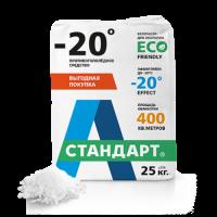 Противогололедный реагент «А Стандарт - 20C» (25 кг.)