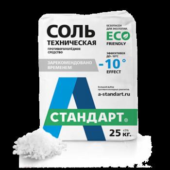 Противогололедный реагент «А Стандарт - Соль техническая» (1000 кг.)