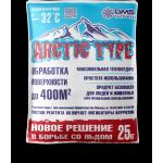 Реагент Арктик тайп -32°С (фасовка 25кг)