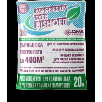 Реагент Магнезиум тайп -35°С (фасовка 20кг)