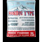 Реагент Нордик тайп -25°C (фасовка 25 кг)