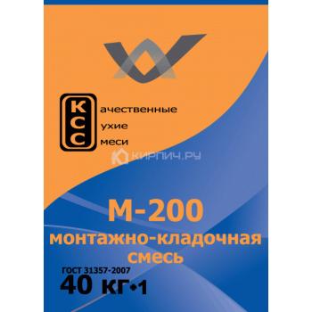 Пескобетон М200 ГОСТ (фасовка 40 кг)