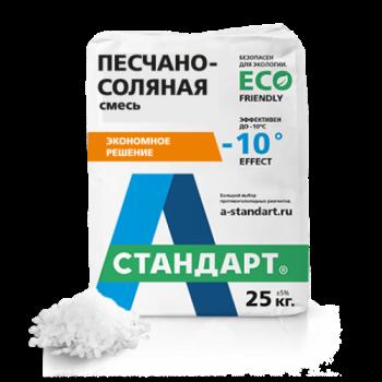 Противогололедный реагент «А Стандарт - ПСС» (25 кг.)