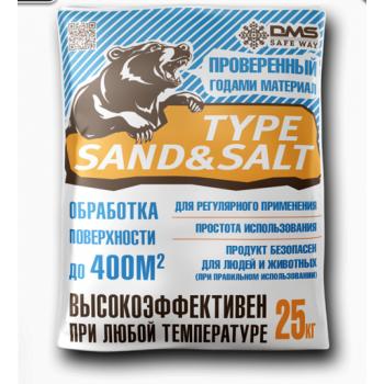 Пескосоляная смесь (фасовка 25 кг)